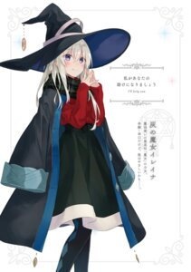 Rating: Safe Score: 42 Tags: azure0608 majo_no_tabitabi sweater tagme witch User: kiyoe