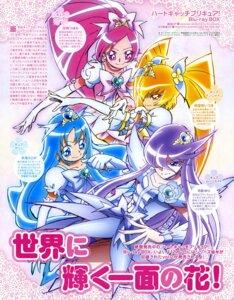Rating: Safe Score: 8 Tags: dress hanasaki_tsubomi heartcatch_pretty_cure! kurumi_erika myoudouin_itsuki pretty_cure tsukikage_yuri umakoshi_yoshihiko User: drop