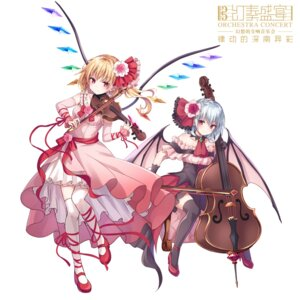Rating: Safe Score: 24 Tags: dress flandre_scarlet heels kure~pu remilia_scarlet thighhighs touhou wings User: Mr_GT