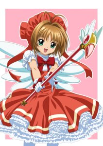 Rating: Safe Score: 19 Tags: card_captor_sakura iyakun kinomoto_sakura User: Radioactive