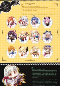 Rating: Questionable Score: 7 Tags: animal_ears basketball bunny_ears chibi horns mocha_(naturefour) pantyhose pointy_ears shironeko_project tagme thighhighs uniform wings User: Radioactive