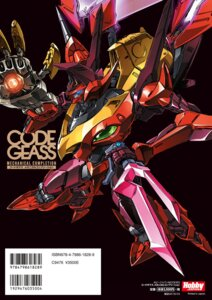 Rating: Safe Score: 4 Tags: code_geass mecha User: Radioactive