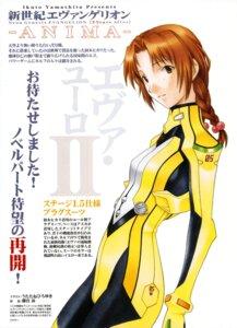 Rating: Safe Score: 8 Tags: bodysuit horaki_hikari neon_genesis_evangelion ramiya_ryou utatane_hiroyuki User: Share