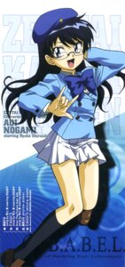 Rating: Safe Score: 7 Tags: nogami_aoi zettai_karen_children User: Radioactive