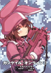 Rating: Safe Score: 12 Tags: gun gun_gale_online tagme tamori_tadaji User: kiyoe
