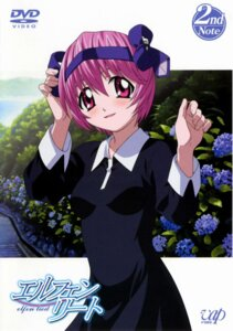 Rating: Safe Score: 7 Tags: disc_cover dress elfen_lied horns kishimoto_seiji nana_(elfen_lied) User: Radioactive