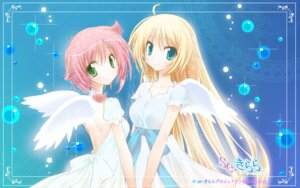Rating: Questionable Score: 14 Tags: dress kagura_aya kawamura_yuu se.kirara wallpaper wings User: admin2