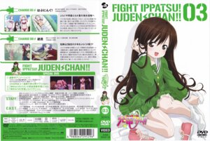 Rating: Safe Score: 5 Tags: disc_cover fight_ippatsu!_juuden-chan!! oumi_hakone seifuku watanabe_atsuko User: Onpu