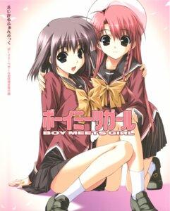 Rating: Safe Score: 7 Tags: boy_meets_girl kasugano_haruna seifuku shintarou tsubasa_miu User: admin2