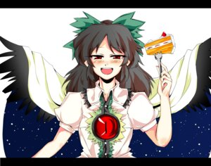 Rating: Safe Score: 5 Tags: kuze reiuji_utsuho touhou wallpaper User: konstargirl