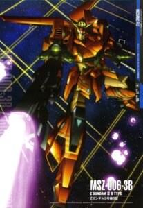 Rating: Safe Score: 8 Tags: gun gundam mecha tokuda_hirotaka weapon wings zeta_gundam zeta_gundam_3b_type User: drop