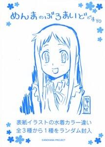 Rating: Safe Score: 8 Tags: ano_hi_mita_hana_no_namae_wo_bokutachi_wa_mada_shiranai honma_meiko screening tanaka_masayoshi User: SubaruSumeragi
