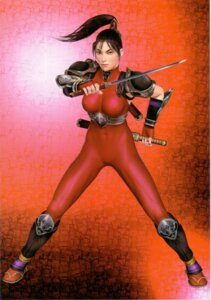 Rating: Questionable Score: 7 Tags: bodysuit cg erect_nipples ninja soul_calibur sword taki weapon User: Radioactive