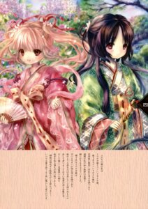 Rating: Safe Score: 24 Tags: kimono onineko User: midzki