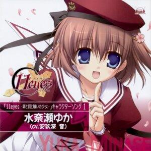 Rating: Safe Score: 9 Tags: 11eyes chikotam disc_cover k-books lass minase_yuka seifuku User: syaoran-kun