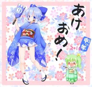 Rating: Safe Score: 24 Tags: chibi cirno daiyousei kimono mofu_mofu touhou wings User: Mr_GT