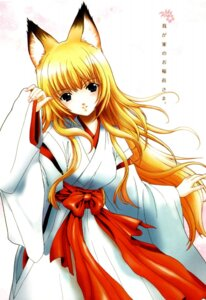 Rating: Safe Score: 12 Tags: kitsune matsukaze_suiren tenko_kuugen wagaya_no_oinari-sama User: Radioactive
