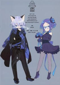 Rating: Safe Score: 12 Tags: animal_ears blade dress heels megane pantyhose tagme tail User: kiyoe