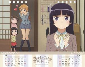 Rating: Safe Score: 45 Tags: calendar gokou_hinata gokou_ruri gokou_tamaki kousaka_kirino nakamura_naoto ore_no_imouto_ga_konnani_kawaii_wake_ga_nai screening seifuku User: admin2