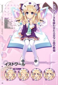 Rating: Safe Score: 28 Tags: choujigen_game_neptune choujigen_game_neptune_mk2 expression histoire profile_page thighhighs tsunako User: donicila