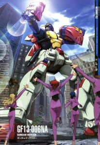 Rating: Safe Score: 13 Tags: g_gundam gundam gundam_maxter maeda_seimei mecha User: Radioactive