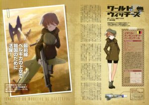 Rating: Questionable Score: 8 Tags: animal_ears bike_shorts gun isabelle_du_monceau_de_bergendal shimada_humikane strike_witches uniform User: drop