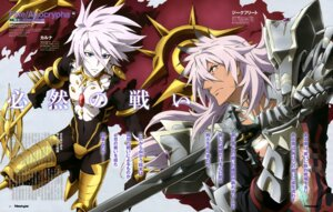 Rating: Questionable Score: 11 Tags: fate/apocrypha fate/stay_night karna_(fate) male siegfried_(fate) User: drop