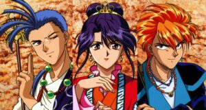 Rating: Safe Score: 3 Tags: chichiri fushigi_yuugi nuriko screening tasuki watase_yuu User: konstargirl