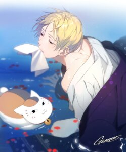 Rating: Safe Score: 8 Tags: asian_clothes gearous male natsume_takashi natsume_yuujinchou neko nyanko wet_clothes User: charunetra