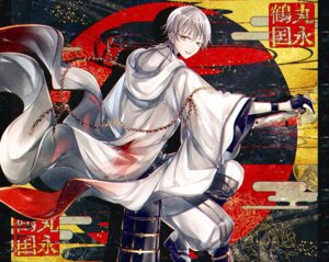 Rating: Safe Score: 7 Tags: abandon_ranka armor japanese_clothes male sword touken_ranbu tsurumaru_kuninaga User: charunetra
