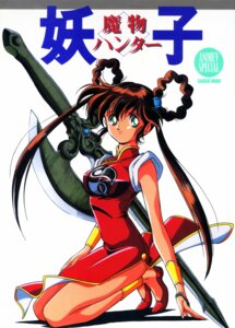 Rating: Questionable Score: 4 Tags: chinadress devil_hunter_yohko mano_yohko sword User: Rock