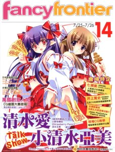 Rating: Safe Score: 12 Tags: carnelian fairy_factory miko seika touka_(fairy_factory) User: hirotn
