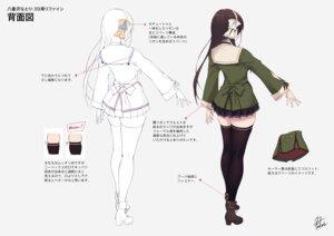 Rating: Questionable Score: 13 Tags: character_design fukai_ryosuke heels line_art seifuku tagme thighhighs User: Dreista