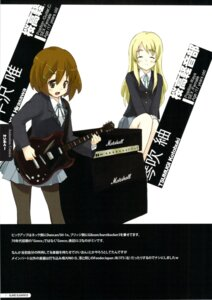 Rating: Safe Score: 4 Tags: drop_dead!! hirasawa_yui k-on! kotobuki_tsumugi minase_shuu seifuku User: fireattack