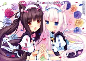 Rating: Safe Score: 96 Tags: animal_ears calendar chocola maid nekomimi nekopara sayori vanilla watermark User: Radioactive