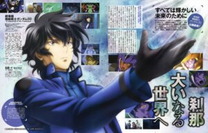 Rating: Safe Score: 4 Tags: gundam gundam_00 ikeda_kayo male setsuna_f_seiei User: acas