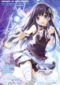 Rating: Safe Score: 37 Tags: karomix karory possible_duplicate thighhighs User: kiyoe