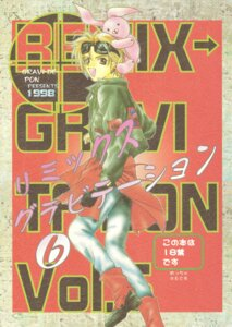 Rating: Safe Score: 2 Tags: gravi-de-pon gravitation kumagoro male murakami_maki sakuma_ryuuichi User: Radioactive