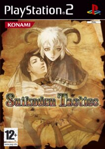 Rating: Safe Score: 3 Tags: disc_cover horns kawano_junko kyril rhapsodia suikoden yohn User: Radioactive