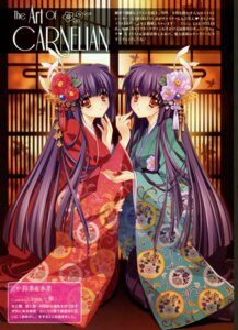 Rating: Safe Score: 41 Tags: carnelian kimono kuraki_mizuna kuraki_suzuna moonlight_lady orbit User: crim