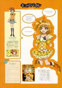 Rating: Safe Score: 6 Tags: aoyama_mitsuru fresh_pretty_cure! kagawa_hisashi pretty_cure profile_page yamabuki_inori User: drop