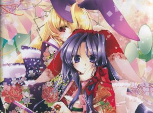 Rating: Questionable Score: 7 Tags: august fortune_arterial kimono kuze_kiriha raw_scan sendou_kaya User: TokizakiTatsuya