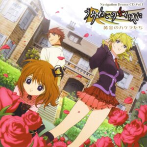 Rating: Safe Score: 11 Tags: disc_cover kikuchi_youko screening umineko_no_naku_koro_ni ushiromiya_battler ushiromiya_jessica ushiromiya_maria User: blooregardo
