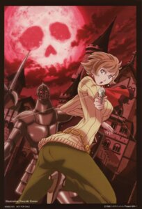 Rating: Safe Score: 8 Tags: 009-1 armor gun konno_naoyuki mylene_hoffman User: Radioactive