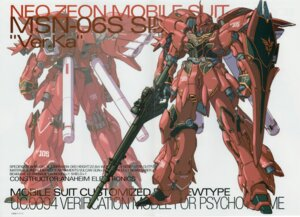 Rating: Safe Score: 18 Tags: crease gundam gundam_unicorn katoki_hajime mecha sinanju User: Rid