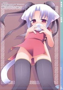 Rating: Safe Score: 15 Tags: animal_ears kagura_yuuki nekomimi nopan User: bunnygirl