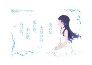 Rating: Safe Score: 32 Tags: dress nagi_no_asukara shiodome_miuna summer_dress User: Dunkel_liebe