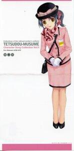 Rating: Safe Score: 6 Tags: crease sion_(artist) tetsudou_musume watarase_kinu User: Komori_kiri