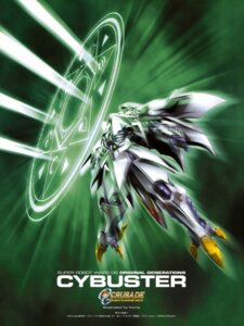Rating: Safe Score: 14 Tags: cybuster mecha super_robot_wars User: Radioactive