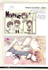 Rating: Safe Score: 13 Tags: misaka_mikoto mizoguchi_keiji ntype to_aru_majutsu_no_index User: airsakura